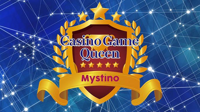 ミスティーノ カジノゲーム クイーン